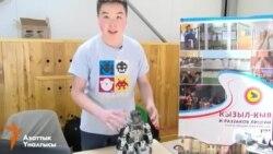 Бишкекте роботтор таймашты