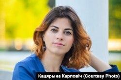 Кацярына Карповіч