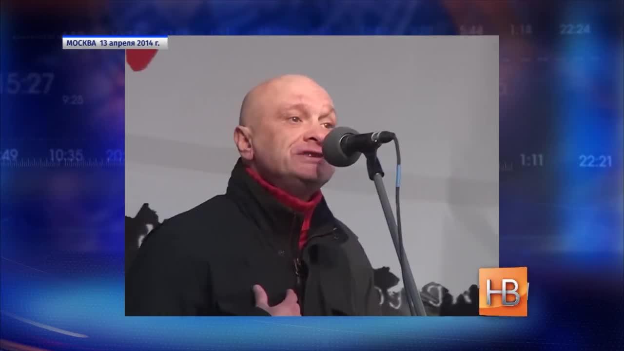 """""""Настоящее время"""" ЭФИР 6 ноября 2014"""
