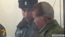Պերմյակովի դատավարությունը կշարունակվի ռուսական ռազմաբազայի տարածքում