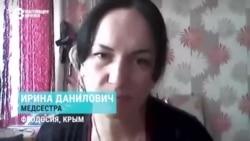 «Мест в госпиталях не хватает». Рассказ медсестры из Феодосии о ситуации с COVID-19 (видео)