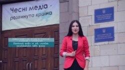 Відеоуроки «Elifbе». Національна рада України з питань телебачення і радіомовлення