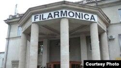 Filarmonica Națională, septembrie 2020