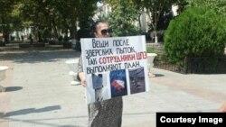 Аида Мирзалиева, мать одного из обвиняемых в терроризме