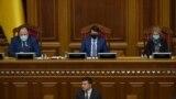 Президент України Володимир Зеленський виступає перед народними депутатами зі щорічним посланням до Верховної Ради. 20 жовтня 2020 року