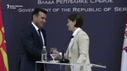 Zoran Zaev u Srbiji
