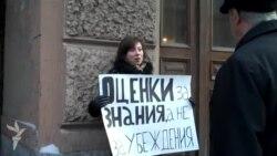 """""""РПР-Парнас"""" защищает своего активиста"""