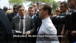 Medvedev On Pensions: 'We Don't Have The Money'