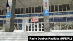 Подконтрольный боевикам бывший Донецкий национальный университет. Инфоцентр по выборам