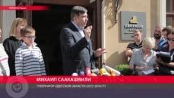Михаил Саакашвили: второй день в Украине без паспорта. Репортаж из Львова