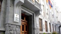 Դատախազությունն ուսումնասիրում է Եվրոպական դատարանի վճիռն ընդդեմ Հայաստանի