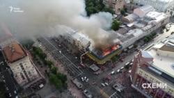 На Хрещатику горить будівля колишнього гастроному (відео)