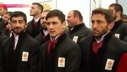 В Грузии проводили на Олимпиаду сборную: честь страны будут отстаивать 39 человек