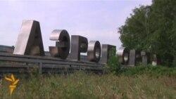 Ukrajinske snage se povukle sa Aerodroma u Donjecku