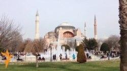 Истанбулның Айя Суфия музее мәчеткә әйләнерме?