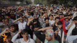 Protests Continue In Kabul Over Controversial Muhammad Film