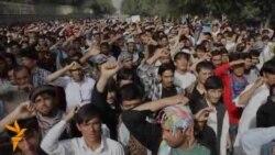 Nastavljeni protesti u Kabulu