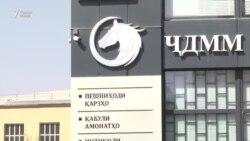 Қурби рубли русӣ андаке баландтар шуд
