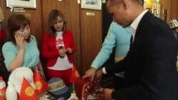 Мигранттар айылына инвестиция салат
