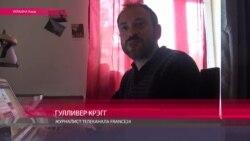 """""""Аккредитация в """"ДНР"""" не значит, что журналист поддерживает """"ДНР"""""""