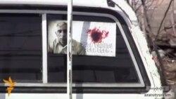 Պռոշյանի գյուղապետի սպանության գործի քննությունը «դոփում է տեղում»