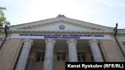 Кыргызстандын Борбордук шайлоо комиссиясынын (БШК) имараты. 2020.