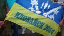 У Дніпропетровську провели мітинг-реквієм до роковин Іловайської трагедії