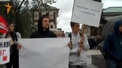 Молодежь Иркутска против нового закона об образовании