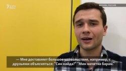 Курсы татарского языка в Москве
