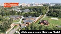 Навальныйның Казандагы штабы хисабындагы фото