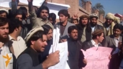 North Waziristan Residents Protest Against Army Shelling