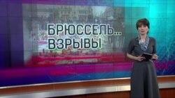 Настоящее время. Итоги с Юлией Савченко 26 марта 2016