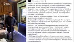 Таинственный «водитель» Дариги Назарбаевой. Кто такой Бехзад Нагиби?