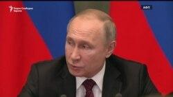 Путин - претседател, премиер, претседател...