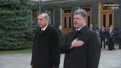 Порошенко зустрівся з президентом Туреччини