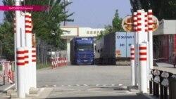 Кыргызстан в ЕАЭС - первые итоги: экспорт и импорт сократились почти вдвое