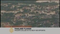 Столица Таиланда уходит под воду