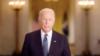 АКШнын президенти Жо Байден 11 -сентябрдагы теракттын 20 жылдыгына арналган видео кайрылуусунда. Вашингтон. 10-сентябрь, 2021-жыл.