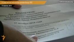 У Слов'янську міськраду очолив боєць АТО