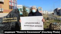 Денис Конгаров