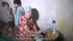 Оля ва Алинаи ятимро модарбузургашон парасторӣ мекунад