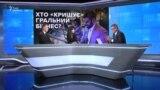 Хто «кришує» гральний бізнес в Україні?