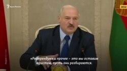 Лукашенко – о Крыме. Что президент Беларуси говорил об аннексии полуострова (видео)