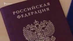 Кого и за что могут задержать на админгранице с Крымом? (видео)