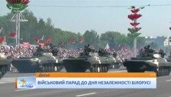 Вся Білорусь – такий собі колективний Донбас, «русской весны» тут не буде – Шрайбман