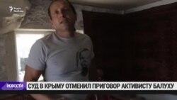 Подконтрольный России суд в Крыму отменил приговор украинскому активисту Владимиру Балуху