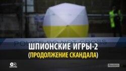 На трех фронтах. СМИ Британии и России вторую неделю ведут войну о деле Скрипаля