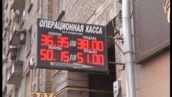 Krımda naməlum əsgərlər postlar qoyub, Rusiya rublu kəskin ucuzlaşır...