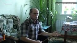"""Рамиль Мухамедьяров о жизни в окрестностях """"Маяка"""""""