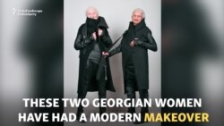 Stylin' With Georgia's Glamorous Grannies